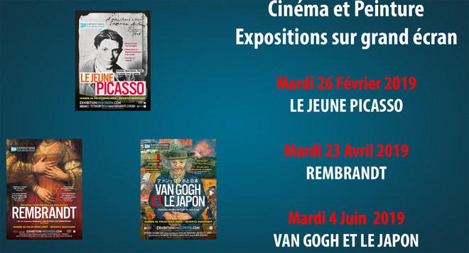 Cinéma et Peinture Exposition sur grand écran